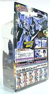 Transformers Henkei Cyclonus - Image #13 of 139