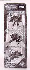 Transformers Henkei Dark Skyfire - Image #11 of 226