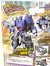 Transformers Henkei Galvatron - Image #8 of 164