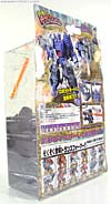 Transformers Henkei Galvatron - Image #12 of 164