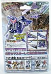Transformers Henkei Astrotrain - Image #5 of 135