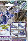 Transformers Henkei Astrotrain - Image #6 of 135