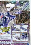 Transformers Henkei Astrotrain - Image #6 of 135