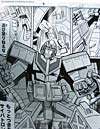 Transformers Henkei Astrotrain - Image #24 of 135