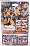 Transformers Henkei Bumble (Bumblebee)  - Image #6 of 110