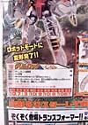 Transformers Henkei Grimlock - Image #8 of 118