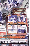 Transformers Henkei Ligier (Mirage)  - Image #9 of 76