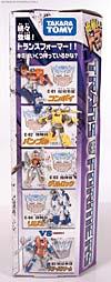 Transformers Henkei Megatron - Image #5 of 126