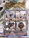 Transformers Henkei Megatron - Image #9 of 126