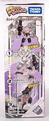 Transformers Henkei Megatron - Image #11 of 126
