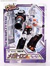 Transformers Henkei Megatron - Image #45 of 126