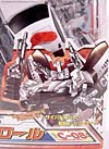Transformers Henkei Prowl - Image #3 of 120