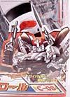 Transformers Henkei Prowl - Image #3 of 120