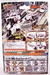 Transformers Henkei Prowl - Image #8 of 120