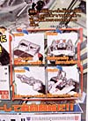 Transformers Henkei Prowl - Image #10 of 120