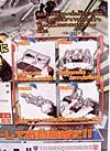 Transformers Henkei Prowl - Image #10 of 120