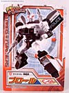 Transformers Henkei Prowl - Image #17 of 120