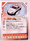 Transformers Henkei Prowl - Image #18 of 120