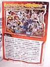 Transformers Henkei Prowl - Image #23 of 120