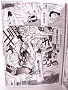 Transformers Henkei Prowl - Image #26 of 120