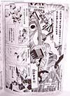 Transformers Henkei Prowl - Image #29 of 120