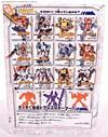 Transformers Henkei Prowl - Image #33 of 120