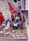 Transformers Henkei Ramjet - Image #2 of 85