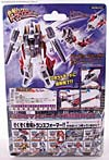 Transformers Henkei Ramjet - Image #5 of 85