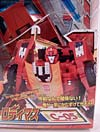 Transformers Henkei Hot Rod (Rodimus)  - Image #2 of 86