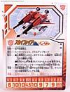 Transformers Henkei Skyfire (Jetfire)  - Image #16 of 203