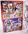 Transformers Henkei Skyfire (Jetfire)  - Image #86 of 203