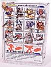 Transformers Henkei Skyfire (Jetfire)  - Image #87 of 203