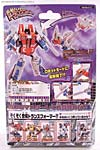 Transformers Henkei Skywarp - Image #5 of 94