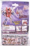 Transformers Henkei Starscream - Image #6 of 91