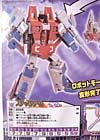Transformers Henkei Starscream - Image #7 of 91