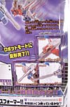 Transformers Henkei Starscream - Image #8 of 91
