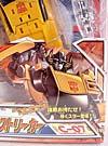 Transformers Henkei Sunstreaker - Image #2 of 102