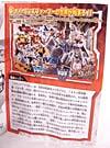 Transformers Henkei Sunstreaker - Image #22 of 102