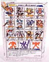 Transformers Henkei Sunstreaker - Image #32 of 102