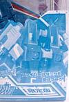 Transformers Henkei Thundercracker - Image #2 of 98