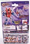 Transformers Henkei Thundercracker - Image #5 of 98