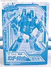 Transformers Henkei Thundercracker - Image #12 of 98