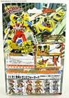 Transformers Henkei Hot Rod (Hot Shot)  - Image #10 of 167