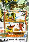 Transformers Henkei Hot Rod (Hot Shot)  - Image #12 of 167