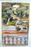 Transformers Henkei Hound - Image #8 of 105