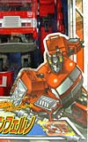 Transformers Henkei Inferno - Image #3 of 112