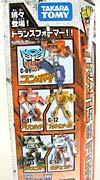 Transformers Henkei Inferno - Image #7 of 112
