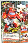 Transformers Henkei Ironhide - Image #8 of 138