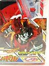 Transformers Henkei Lambor (Sideswipe)  - Image #3 of 146