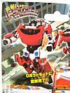 Transformers Henkei Lambor (Sideswipe)  - Image #8 of 146